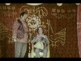 Горя бояться – счастья не видать (1973)