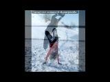 «Прощение с зимой 2012))» под музыку Пара Нормальных - Вставай. Picrolla